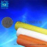 耐鹼玻纖網格布125g,外牆保溫網格布,抗裂網格布