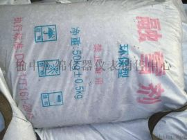 西安融雪劑13891913067哪裏有賣融雪劑