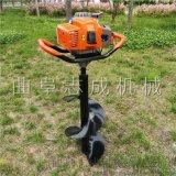 小型螺旋挖坑机 树木施肥挖穴机