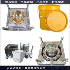 浙江塑胶模具公司专业做10L油桶塑胶模具厂家供应商