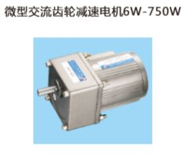 15W调速电机3IK15RGN-C厂家直销