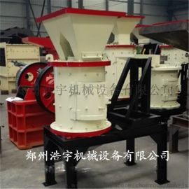 浩宇机械 立轴式打砂机 板锤制沙机