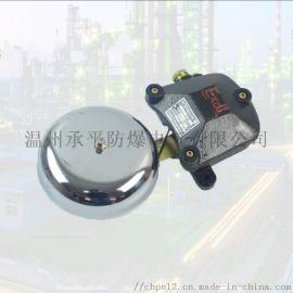 BAL1-36/127系列矿用防爆连击电铃