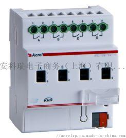 智慧照明8路開關驅動器 16A 智慧照明控制模組 安科瑞ASL100-S8/16
