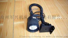 卤钨灯可360°旋转 机床工作灯 可按要求订做电压