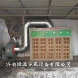 乾式噴漆櫃 水性漆噴漆房專用 乾式過濾器