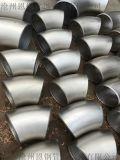 不锈钢对焊无缝弯头30408