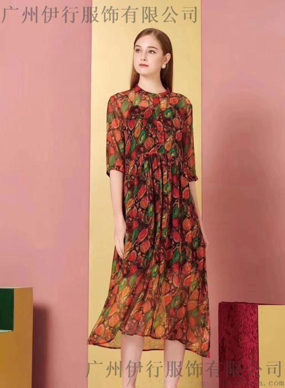 杭州丝辉印月品牌真丝系列春夏装折扣女装货源走份