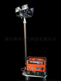 發電機照明設備 移動照明燈組
