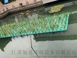 江苏如克环保供应太阳能生态系统,太阳能生物生态浮床