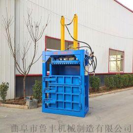 兰州20吨小型立式海绵废纸服装液压打包机