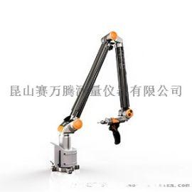 7轴便携式关节臂三坐标测量仪