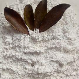 环保腻子粉 涂料用轻质碳酸钙 高白度钙粉