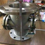 安庆管道视镜|DN80浮球水流指示器|罐体法兰视镜