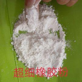 200目丁腈橡胶粉 耐高温工作温度150-210℃ PVC增韧改性橡胶粉