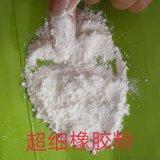 200目丁腈橡膠粉 耐高溫工作溫度150-210℃ PVC增韌改性橡膠粉