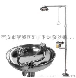 西安紧急喷淋式洗眼器
