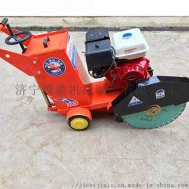 500型汽油马路切割机 手推式水泥路面切缝机