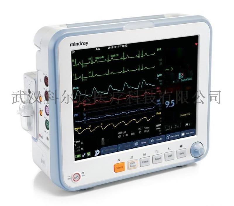 迈瑞IPM6多参数病人监护仪,迈瑞监护仪