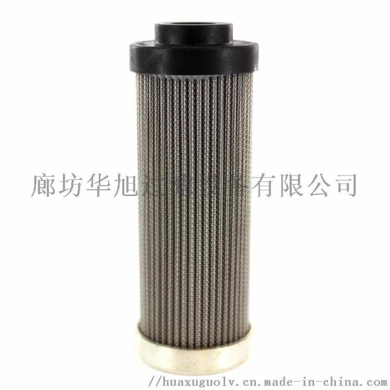 華旭供應賀德克濾芯2600R010BN4HC(替代)