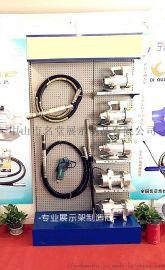 销售电机展示架 发电机货架 振动机展示台 货架