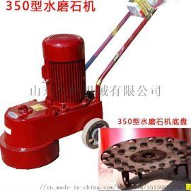 电动高效率水磨石机 混凝土地面磨光机 地坪研磨机
