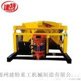 鄭州建特丶吊裝一拖一丨自動上料噴漿機-組優品廠銷