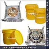 45公斤中国石化塑料桶模具