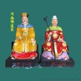 周公 桃花女神像 居家保護神 河南佛道家 樹脂材質