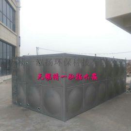 精一泓扬厂家直销泰州方形不锈钢水箱 不锈钢消防水箱