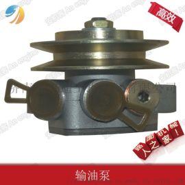 大柴道依茨配件 1106250A52D 输油泵