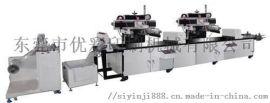 三色丝印机三色平面丝印机四色多色全自动网印机
