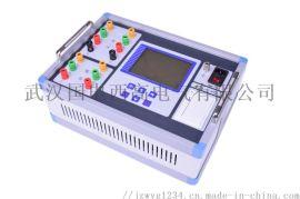 GDZRS-10B三相直流电阻测试仪