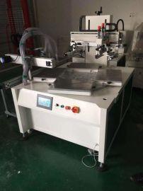 塑料袋丝印机纸皮丝网印刷机文件夹网印机
