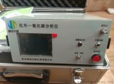 不分光红外线一氧化碳分析仪 职业卫生检测用仪器