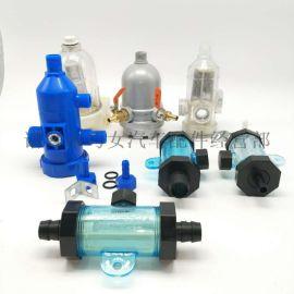 货车淋水塑料过滤器过滤网过滤杯