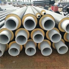 本溪 鑫龙日升 硬质泡沫保温钢管DN700/730聚氨酯发泡钢塑复合供热水保温管