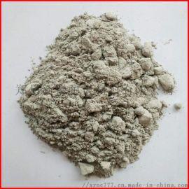 低水泥浇注料产地性能生产厂家新锐耐材