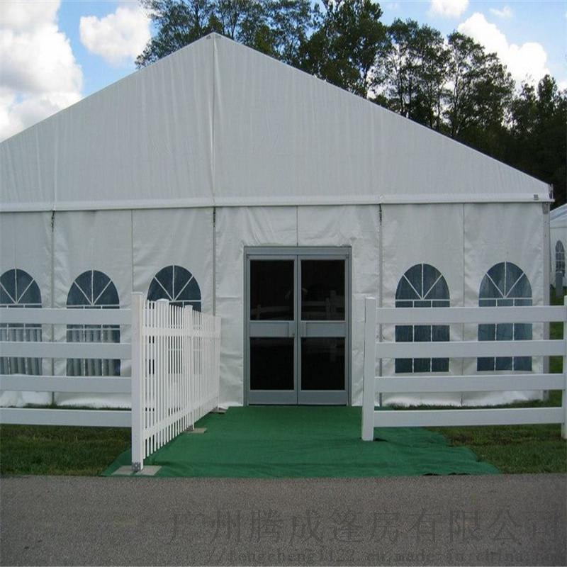 歐式戶外大型展覽帳篷房