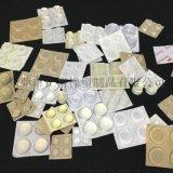 自粘矽膠貼 透明矽膠防滑貼 玻璃膠貼廠家直銷