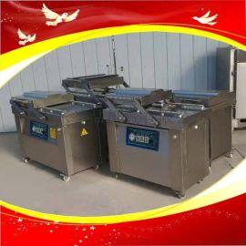 全自动食品熟食包装机粽子连续式真空包装机
