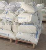 優質水泥砂漿外加劑廠家