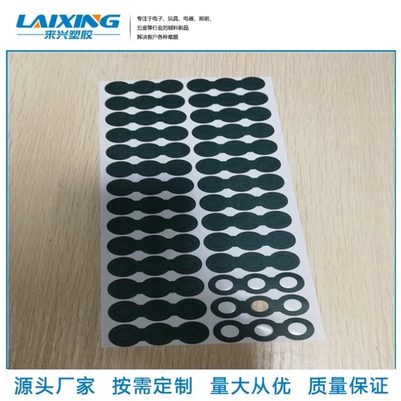 18650电池绝缘片 快巴纸青稞纸绝缘片