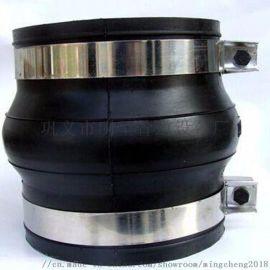 KXT卡箍式橡胶接头 橡胶软接头生产