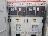 XGN15-12环网柜的优越性能