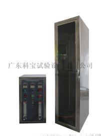 单根线垂直水平燃烧试验机/电线电缆燃烧测试机