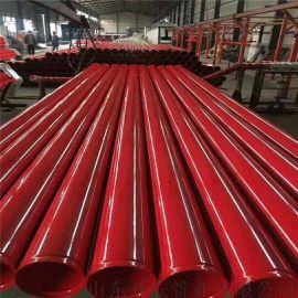 内外涂塑复合钢管 涂塑钢管厂直销