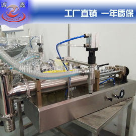 气动灌装机 半自动液体定量灌装机 小型液体灌装机