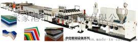 中空建筑模板生产线设备机器