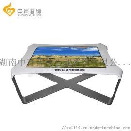 3D触睿沙盘-让你拥有不限沙具与强大的3D效果图